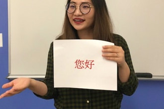 Mandarin Chinese Beginner 2